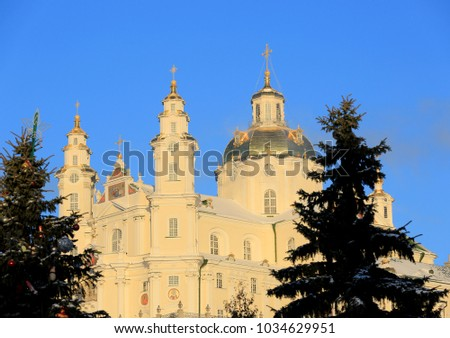Holy Dormition Pochayiv Lavra in the morning sunshine, Ukraine #1034629951