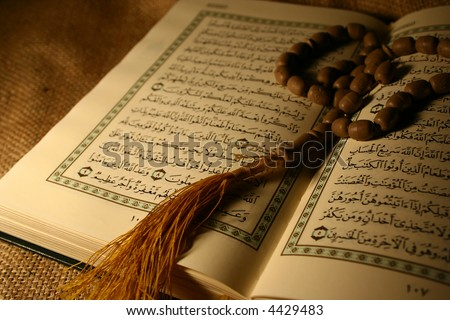 holy koran - stock photo