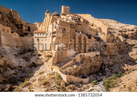 Holy Lavra of Saint Sabbas, Mar Saba. Eastern Orthodox Christian monastery there letter containing Secret Gospel of Mark was found. Located near Jerusalem and the Dead Sea. West Bank, Israel. #1385732054