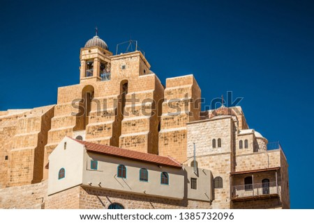 Holy Lavra of Saint Sabbas, Mar Saba. Eastern Orthodox Christian monastery there letter containing Secret Gospel of Mark was found. Located near Jerusalem and the Dead Sea. West Bank, Israel. #1385732096