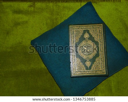 Holy Quran Picture.  #1346753885
