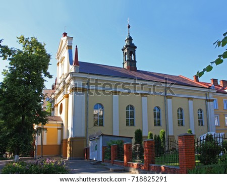Holy Trinity Cathedral in Ivano-Frankivsk, Ukraine #718825291