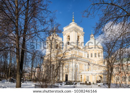 Holy Trinity Cathedral in the Alexander Nevsky Lavra, St. Petersburg, Russia #1038246166