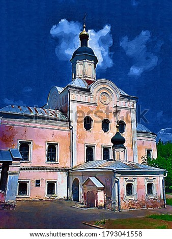 Holy Trinity monastery — women's Orthodox monastery in the city of Smolensk. Architectural style: Baroque  in the style of oil painting