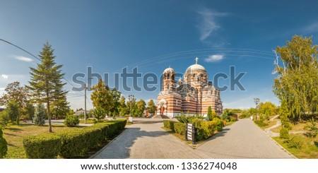 Holy Trinity Orthodox Church In Kolomna, Moscow Region, Russia, 2018 #1336274048
