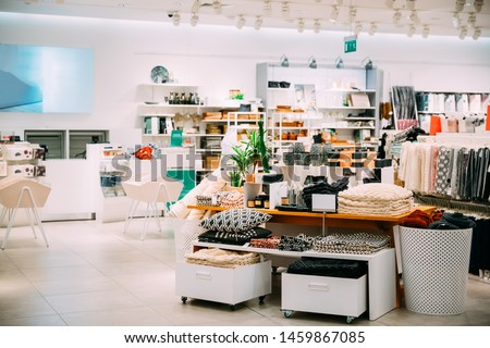 Home Accessories And Household Products In Store Of Shopping Center. #1459867085