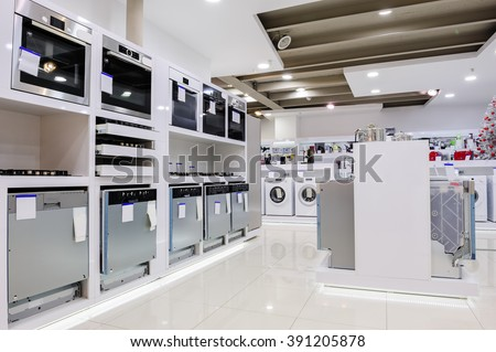 Home appliance in the store