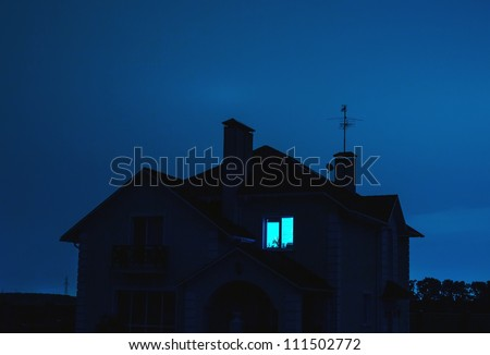 Home at night - stock photo