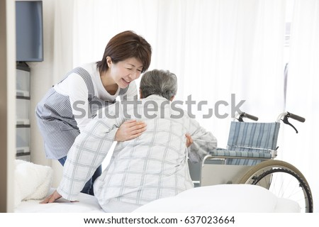 Home care, helper to help move ストックフォト ©
