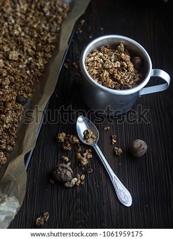 Home-made granola, simple recipe - simple solution #1061959175