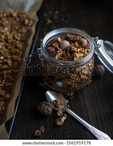 Home-made granola, simple recipe - simple solution #1061959178