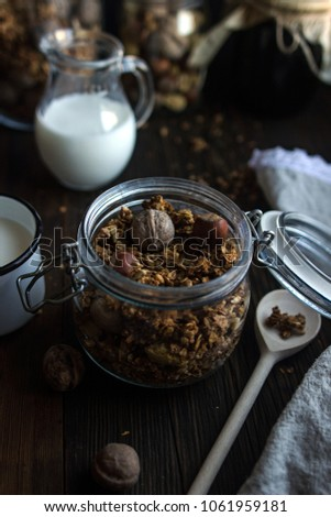 Home-made granola, simple recipe - simple solution #1061959181