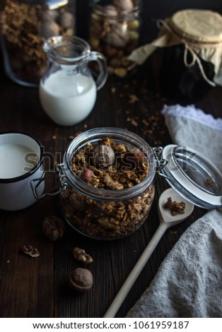 Home-made granola, simple recipe - simple solution #1061959187