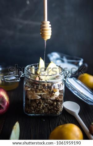 Home-made granola, simple recipe - simple solution #1061959190