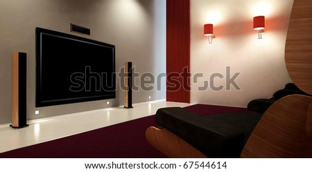 Home media room with big screen