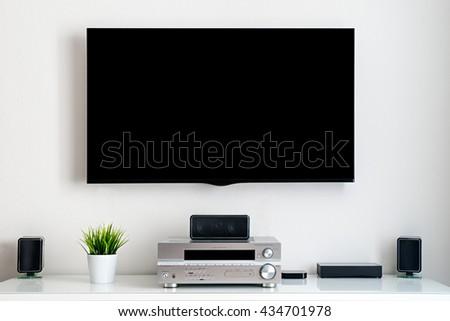 Home multimedia center setup in room