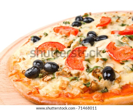 home pizza with tomato and eggplant  Closeup .Shallow depth-of-field
