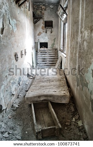 Homeless area - stock photo