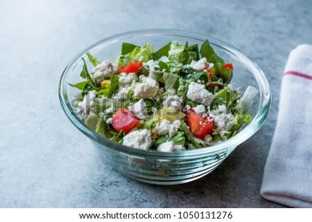 Homemade Fresh Salad with Turkish Cokelek / Cottage Cheese Stok fotoğraf ©