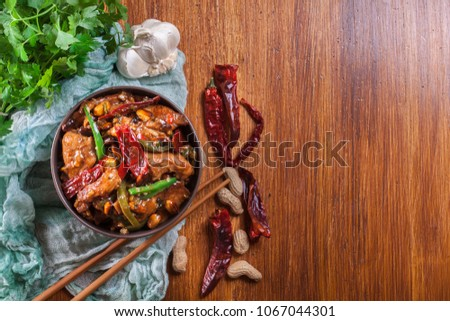 Homemade Kung Pao chicken with peppers and vegetables. Traditional sichuan dish. Top view #1067044301