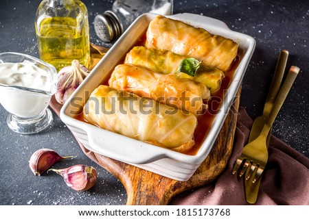 Homemade Stuffed cabbage rolls with sour cream and spices Stock photo ©