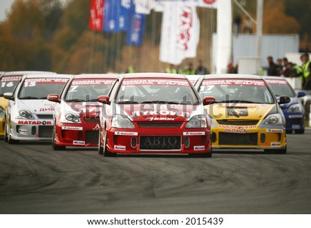 Sports Motorsports Auto Racing Speed Records on Honda Civic Grand Prix Motorsport Racing Stock Photo 2015439