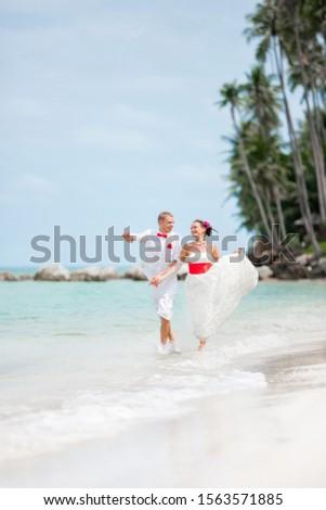 honeymooners on honeymoon in the tropics #1563571885