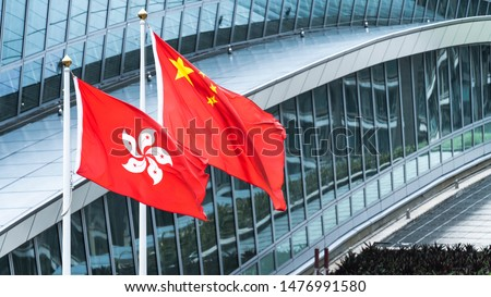 Hong Kong and mainland China national flags stand together with copy space. Nation symbol, countries political conflict concept #1476991580