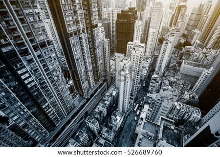 Hong Kong apartment block in China. #526689760