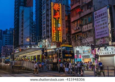 HONG KONG - APR 22: Hong Kong streets at Yuen Long, Hong Kong on 22 April 2016. It is a remote district in Hong Kong with light rail transportation. #415948306