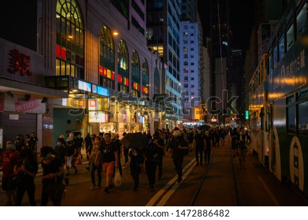 Hong Kong - Aug 4, 2019: Hong Kong August 4 anti-extradition law protest.