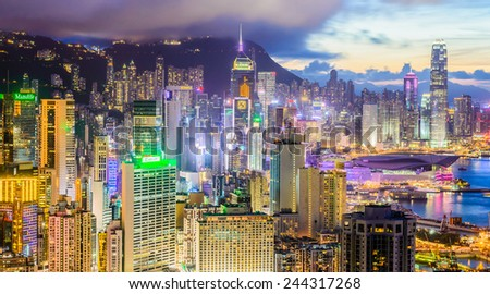 HONG KONG -August 9: Scene of the Victoria Harbour on August 9, 2014 in Hong Kong. Victoria Harbour is the famous attraction place for tourist to visit. #244317268