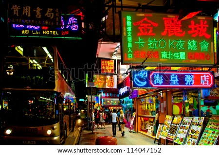 HONG KONG - AUGUST 01: signs, people and bus at night on Nathan Road in Kowloon, Hong Kong on August 02, 2012. Nathan Road is the main street in Kowloon and is lined with shops and restaurants