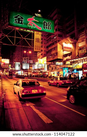 HONG KONG - AUGUST 01: signs, people and taxis at night on Nathan Road in Kowloon, Hong Kong on August 02, 2012. Nathan Road is the main street in Kowloon and is lined with shops and restaurants