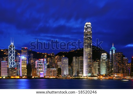 HONG KONG - AUGUST 23: View of the Hong Kong skyline shortly after sunset.