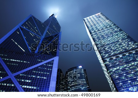 Hong Kong Business District at Night. Contemporary office buildings in Hong Kong at night.