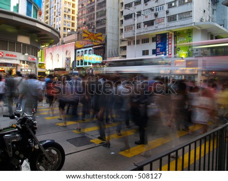 Hong Kong Busy Street Scene