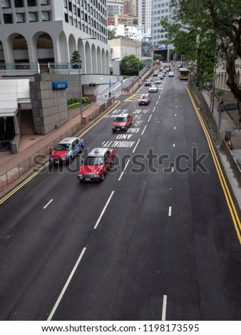 Hong Kong/China - August 12 2018: Queensway road, a major road in the Admiralty area of Central, Hong Kong.   #1198173595