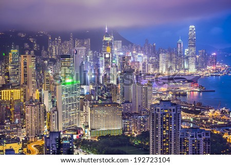 Hong Kong, China City Skyline #192723104