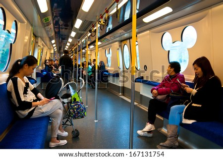 HONG KONG CHINA DEC 11 Disney-themed subway on December 11 2013 in Hong Kong It is the world's second railway line between Disney