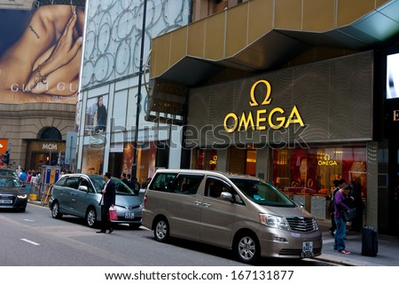 HONG KONG, CHINA - DEC 9: Omega watch shop on December 9, 2013 in Hong Kong. Hong Kong is an international metropolis, the famous commercial city