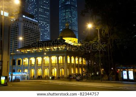HONG KONG, CHINA - JAN 8: HONGKONG legislative council building by night on January 8, 2010 in Hong Kong, China. It was inaugurated in 1910 under regency of King Edward.