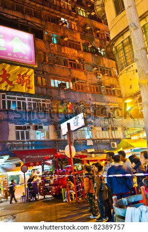 HONG KONG, CHINA - JAN 9: Police in Hong Kong saves the area after an acid attack on January 9, 2010 in Hong Kong, China. Nine tourists were injured and treated in hospital after acid attack..