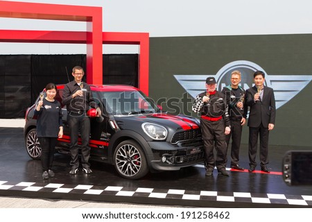 Hong Kong, China March 15, 2013 : Mii JCW COUNTRYMAN 2013 in Media Event on March 15 2013 in Hong Kong.