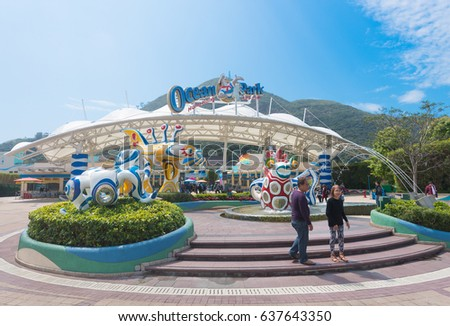 HONG KONG, CHINA - MARCH20, 2017: The entrance of Ocean Park Hong Kong, a marine mammal park, oceanarium, animal theme park and amusement park situated in the Southern District of Hong Kong.