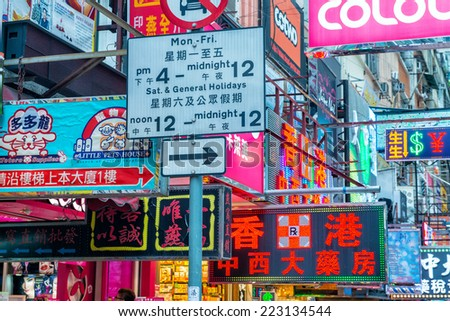 HONG KONG , CHINA - MAY 10 : Mongkok ads and signs on May 10, 2014 in Hong Kong, China. Mongkok in Kowloon is one of the most neon-lighted place in the world and is full of ads of different companies