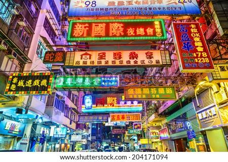 hong kong  china   may 16  2014 ...