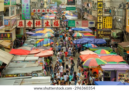 Hong Kong, China - May 1, 2015: Street Market on Fa Yuen Street between the buildings in Hong Kong on May 1st, 2015