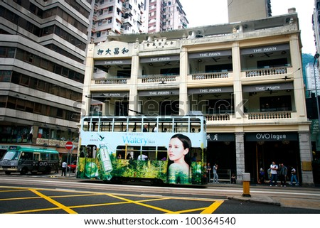 HONG KONG,CHINA-OCT 7 : Wo Cheong Pawn shop on Oct 7, 2010 in Hong kong,buildings constructed in 1888,is a heritage buildings.