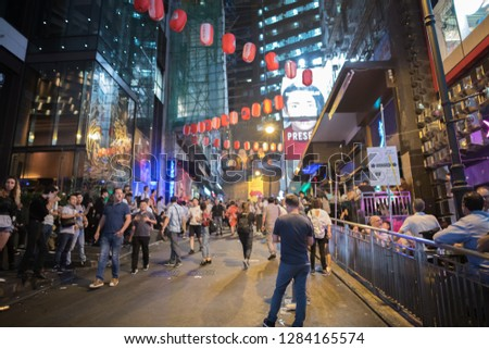 Hong Kong, China:  October 28, 2018:  Pedestrians walking in Hong Kong.  The Heritage Foundation has ranked Hong Kong as the freest economy in the world for 24 years.